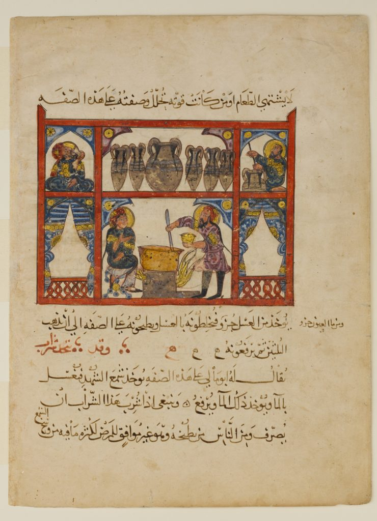 """Preparing Medicine from Honey"", from a Dispersed Manuscript of an Arabic Translation of De Materia Medica of Dioscorides"