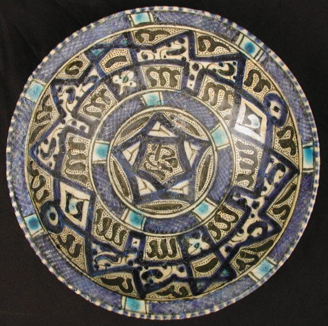 Bowl with Central Pentagon Motifs