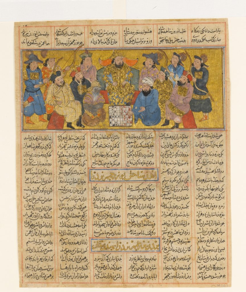 """""""Buzurgmihr Masters the Game of Chess"""", Folio from a Shahnama (Book of Kings)"""