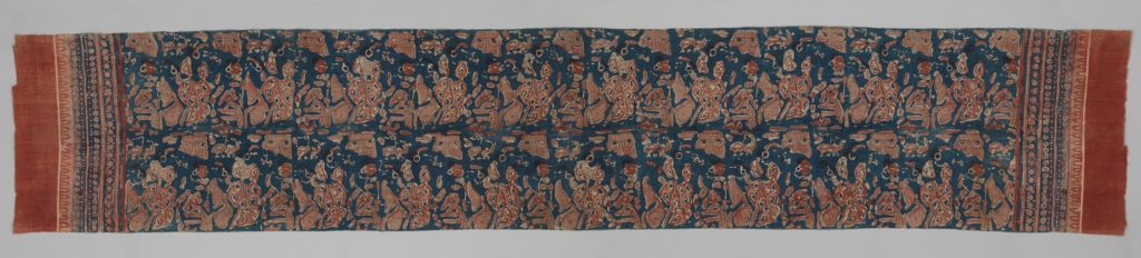 Ceremonial Textile Decorated with Female Courtesans with Attendants and Parrots