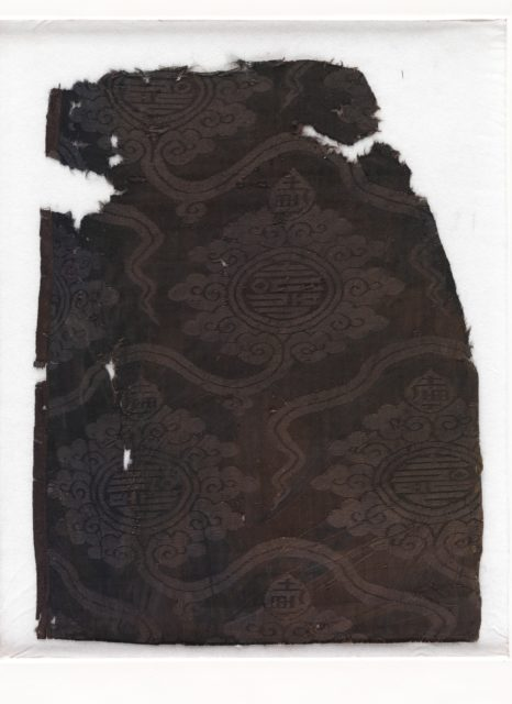Damask with Cloud Palmettes and Chinese Characters