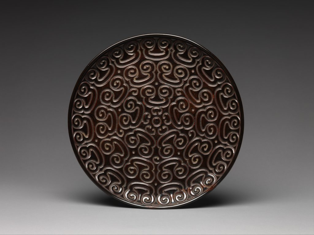 Dish with Pommel Scroll Design
