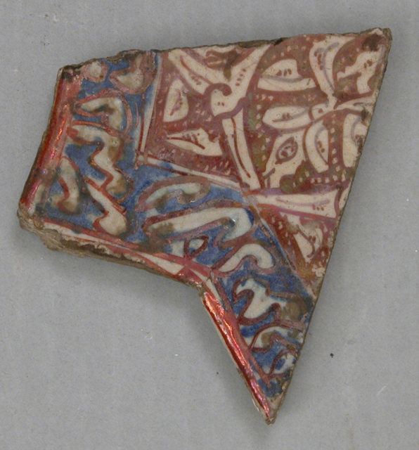 Fragment of a Star-Shaped Tile