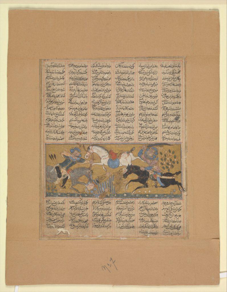 """Gustaham Kills Lahhak and Farshidvard"", Folio from a Shahnama (Book of Kings)"