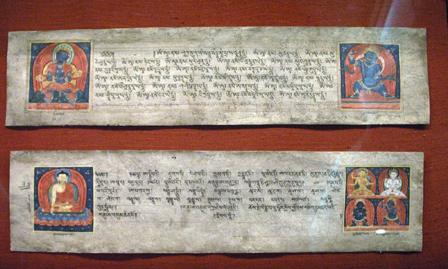 Illuminated Page from a Dispersed DharanI Manuscript