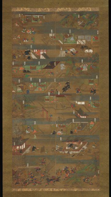 Illustrated Biography of Prince Shōtoku