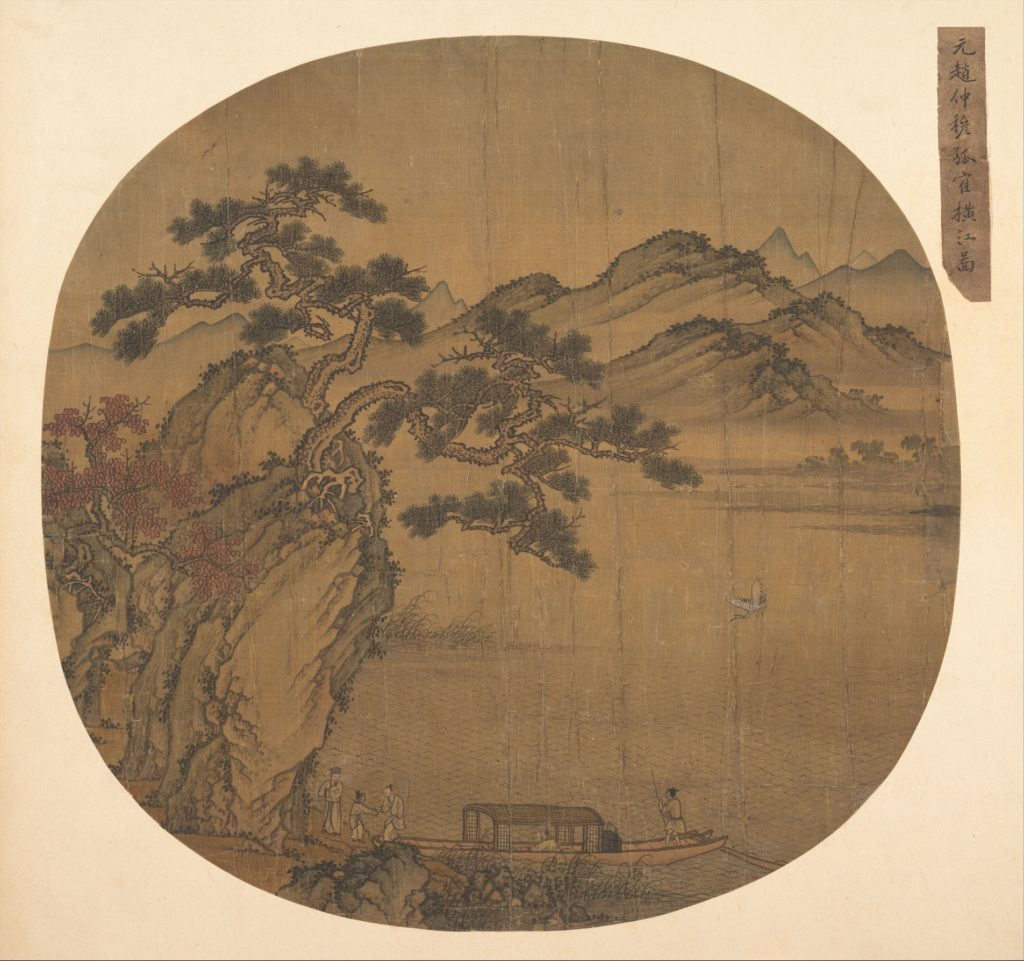 """Illustration of Su Shi's """"Second Ode on the Red Cliff"""""""