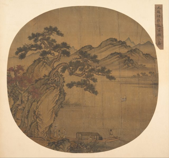 "Illustration of Su Shi's ""Second Ode on the Red Cliff"""