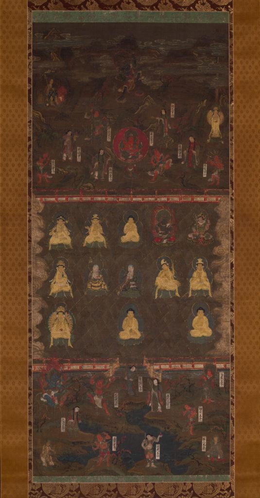 Kumano Shrine Mandala
