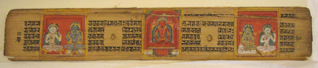 Leaf from an Illuminated Buddhist Manuscript