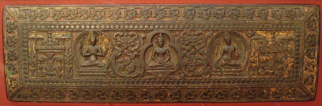 Manuscript Cover with Prajnaparamita Attended by Sadakshari Lokeshvara and a Tara