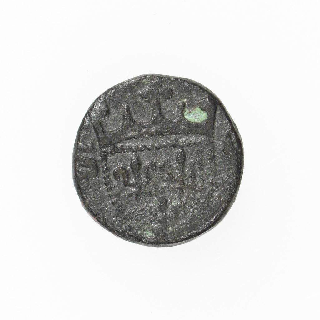 Pilgrim's Badge