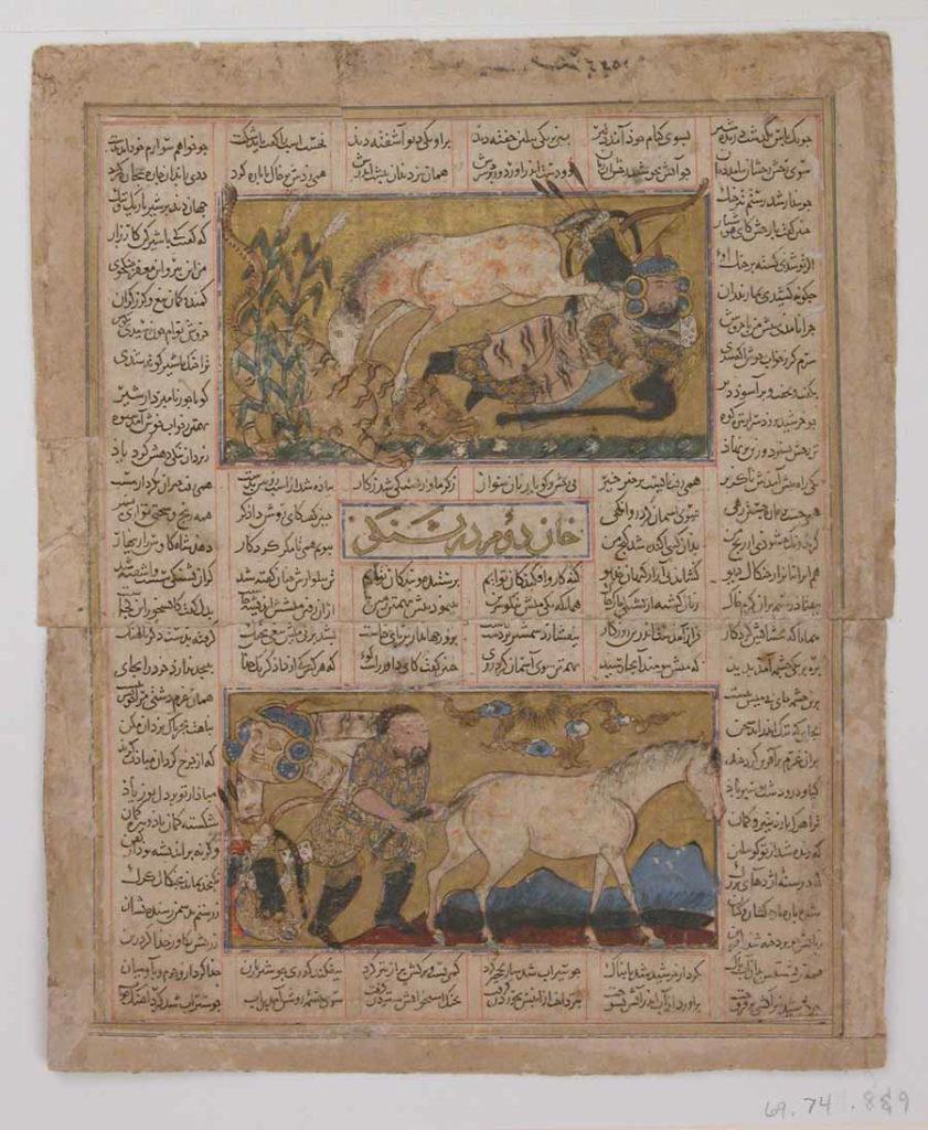 """Rakhsh Kills a Lion while Rustam is Asleep"", Folio from a Shahnama (Book of Kings) of Firdausi"