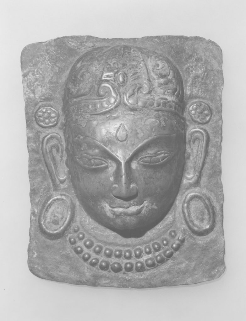 Relief Plaque of Hindu Deity, Probably Processional: Face of a Deity