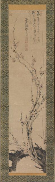 Wintry Plum (Han Mei)