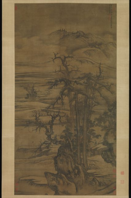 Landscape after a poem by Wang Wei