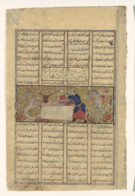 """""""Bahram Gur Slays a Dragon"""", Folio from a Shahnama (Book of Kings)"""