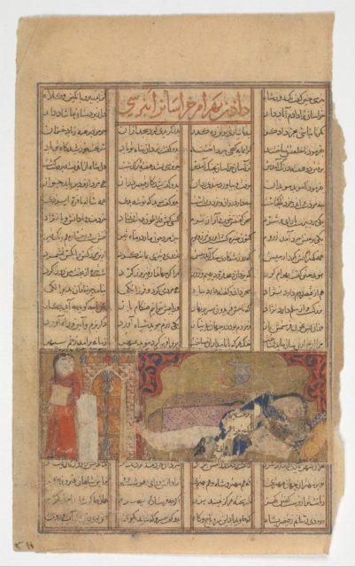 """Death of Bahram Chubina?"", Folio from a Shahnama (Book of Kings)"