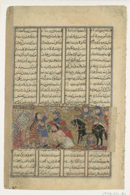 """""""Faramarz Slays Varazad"""", Folio from a Shahnama (Book of Kings) of Abu'l Qasim Firdausi"""