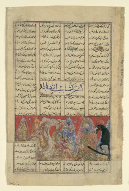 """Gushtasp Slays the Dragon of Mount Saqila"", Folio from a Shahnama (Book of Kings) of Firdausi"