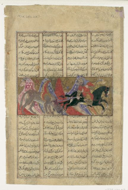 """""""Gushtasp Slays the Rhino-Wolf"""", Folio from a Shahnama (Book of Kings)"""