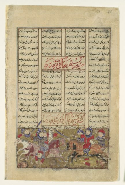 """Gustaham Slays Lahhak and Farshidvard"", Folio from a Shahnama (Book of Kings)"
