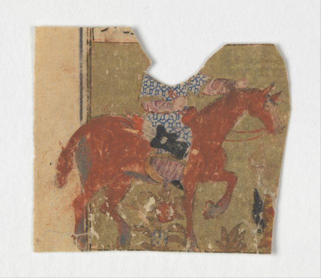 """""""Horseman and Fragment of Text"""", Folio from a Shahnama (Book of Kings)"""