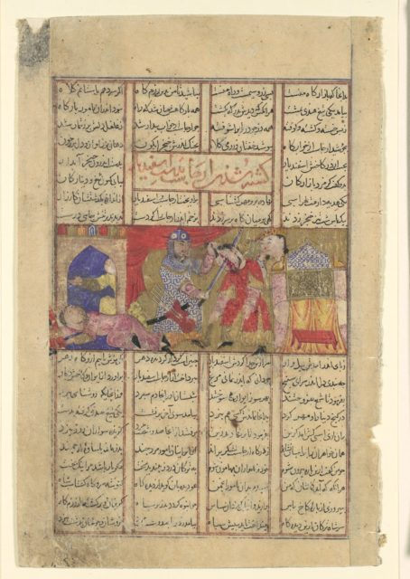 """Isfandiyar Slays Arjasp"", Folio from a Shahnama (Book of Kings)"