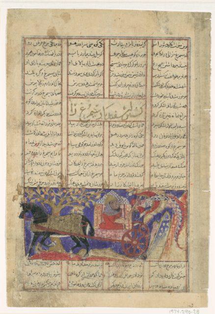 """Isfandiyar's Fifth Course: He Slays the Simurgh"", Folio from a Shahnama (Book of Kings)"