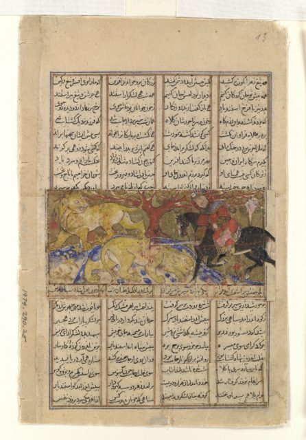 """Isfandiyar's Second Course: He Slays the Lions"", Folio from a Shahnama (Book of Kings)"