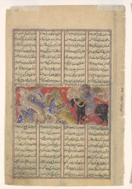 """Isfandiyar's Third Course: He Slays a Dragon"", Folio from a Shahnama (Book of Kings)"