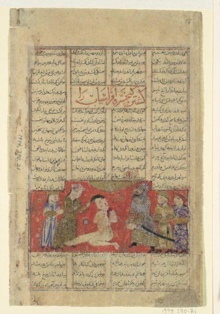 """""""Kai Khusrau Slays Afrasiyab"""", Folio from a Shahnama (Book of Kings)"""