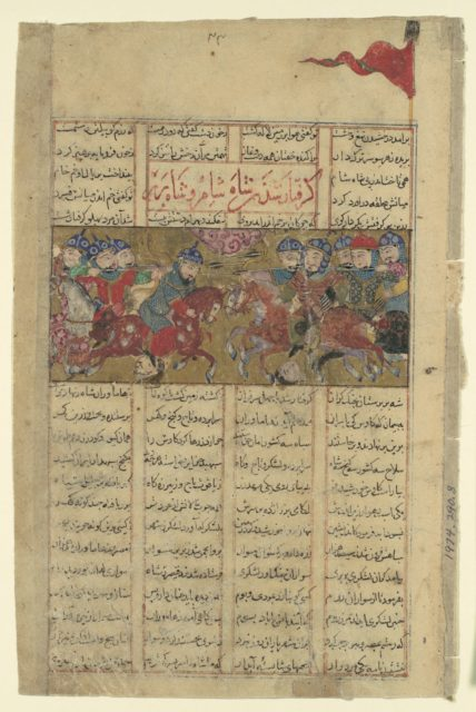 """""""Rustam Captures the Shah of Sham and the Shah of Berber"""", Folio from a Shahnama (Book of Kings) of Firdausi"""