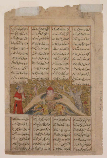 """""""Rustam Falls in the Spear-Lined Pit"""", Folio from a Shahnama (Book of Kings)"""