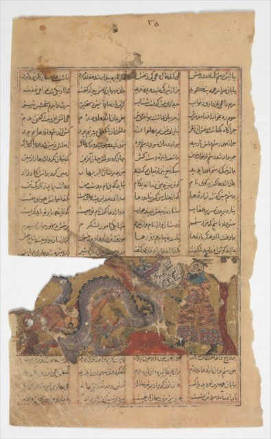 """""""Rustam Fights the Dragon (Rustam's Third Course)"""", Folio from a Shahnama (Book of Kings)"""