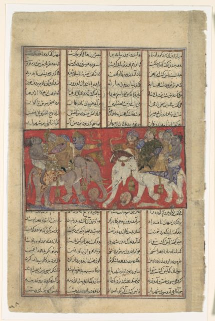 """The First Combat of Gav and Talhand"", Folio from a Shahnama (Book of Kings)"