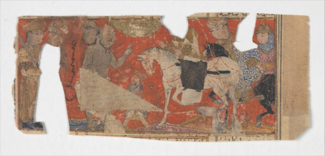 Unidentified Scene and Text Fragment from a Shahnama (Book of Kings)