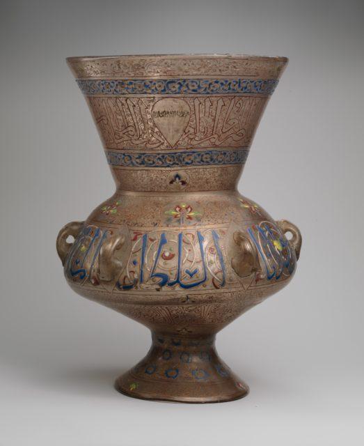 Mosque Lamp Bearing the Name of the Mamluk Sultan al-Malik al-Nasir