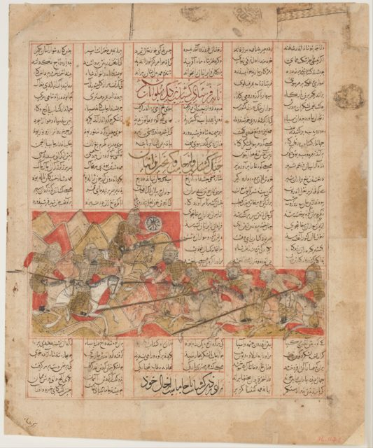 """""""Iranian and Turanian Armies in Combat"""", Folio from a Shahnama (Book of Kings)"""