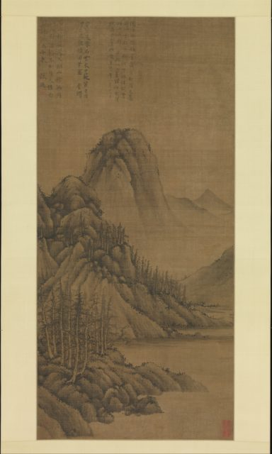 Rocky Landscape with Pines