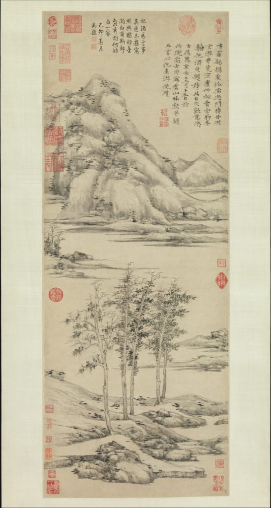 Woods and Valleys of Mount Yu