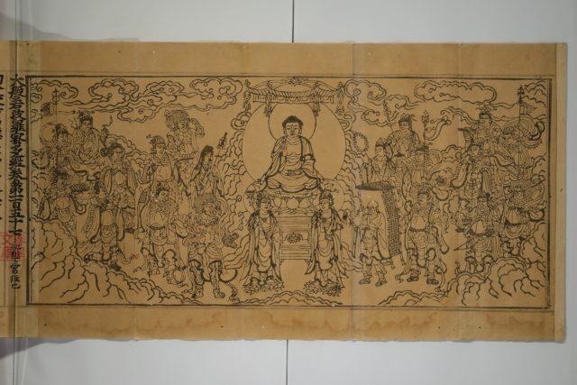 Fragment of Vol. 157 of Sutra of the Perfection of Wisdom (Mahaprajnaparamita sutra; Daihannyaharamittakyō)
