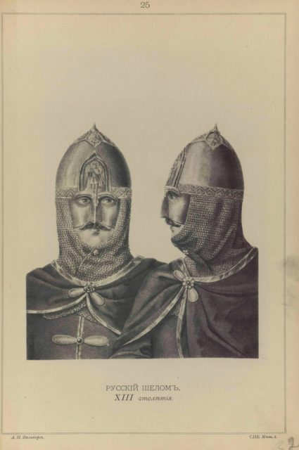 25. The Russian Shelom (Helmet). XIII century