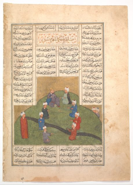 """""""Alexander and the Circle of Seven Sages"""", Folio from a Khamsa (Quintet) of Nizami"""