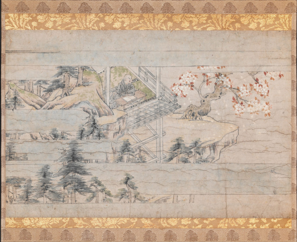 Detached section from scroll one from A Long Tale for an Autumn Night (Aki no yo nagamonogatari), now remounted in original position as part of 2002.459.1