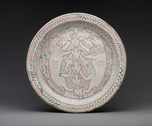 Dish with Rampant Lions