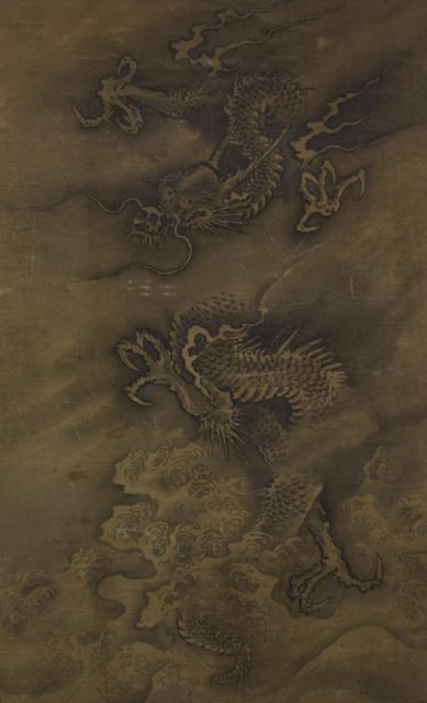 Dragon Amid Clouds and Waves