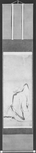 Hōtei Pointing to the Moon