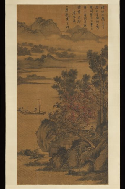 Landscape for Zhao Yipeng