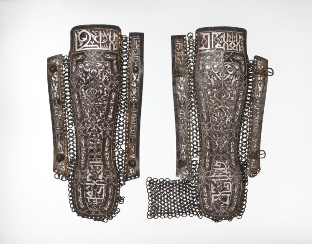 Left Leg Guard in the Style of Turkman Armor